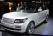Range Rover дебютирует в Париже