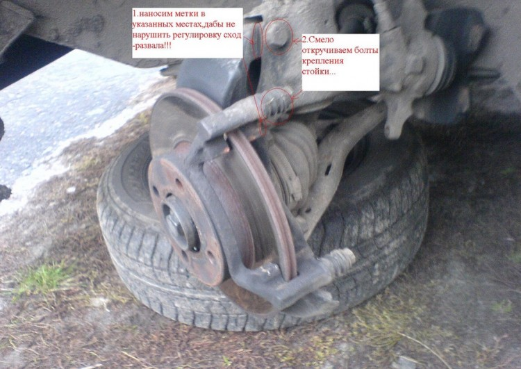Ремонт передней подвески Ауди 80 5